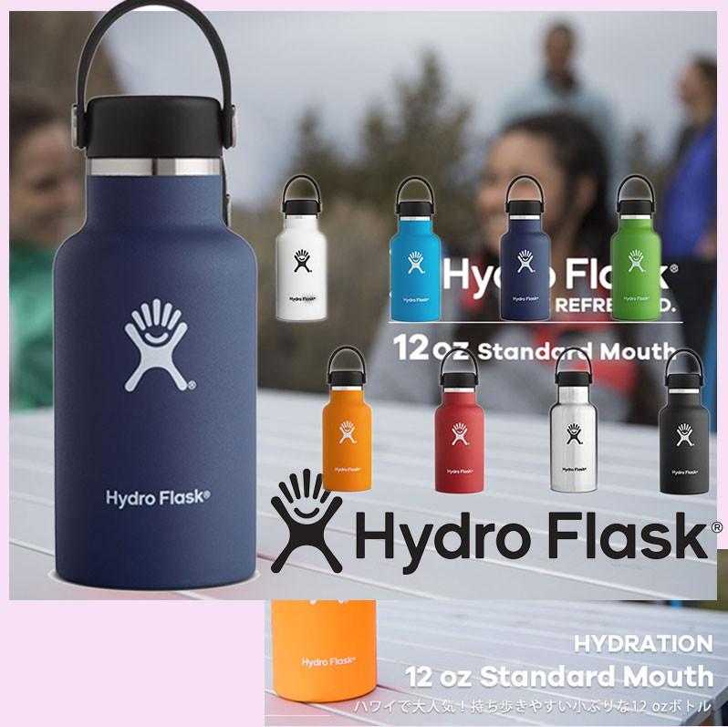 ハワイで爆発的な人気となっているHydro Flask(ハイドロフラスク)