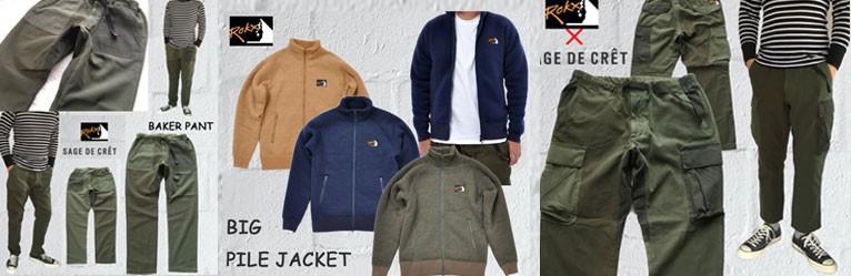 ROKX ロックス パンツ パイルジャケット  クライミングパンツ アウトドア メンズ kids キッズ パンツ