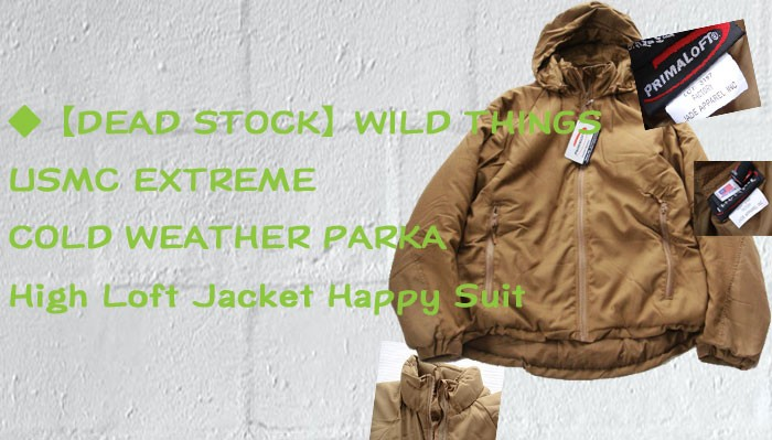 ワイルドシングス テクニカル DEAD STOCK USMC EXTREME COLD WEATHER PARKA High Loft Jacket ハッピースーツ