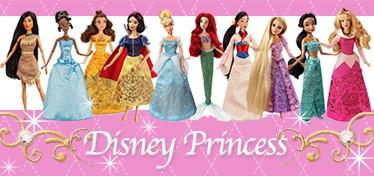 Disney Princess ディズニープリンセス
