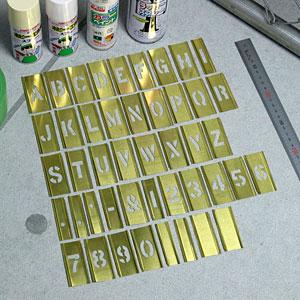 ステンシルプレート(真鍮製)45ピースのセット内容