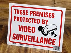 サインプレート(案内板)/敷地内はビデオ監視中です1