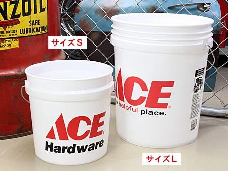 アメリカンバケツ エースハードウェア(ACE Hardware) 2サイズ
