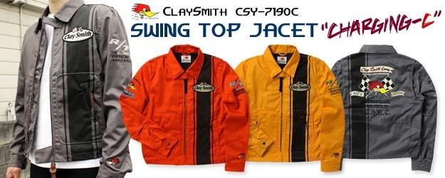 クレイスミス ジャケット CHARGING-C のバナー