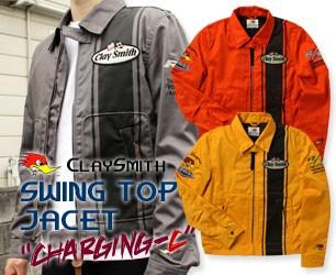 レーシングストライプが入ったCHARGINGのスペシャルバージョン♪ クレイスミス ジャケット CHARGING-C のバナー