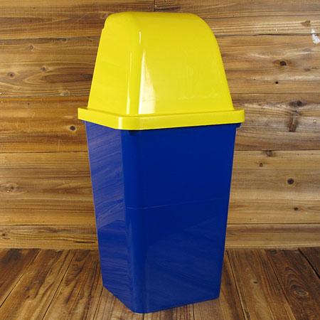 グッドイヤー(GOOD YEAR) ゴミ箱 20L2