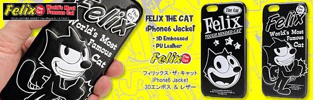 フィリックス・ザ・キャット iPhone6/6S専用ケース(カバー) FELIX THE CAT 3Dレザー(合皮)のバナー