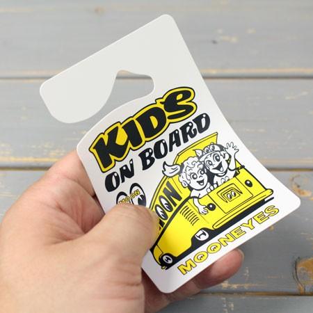 ムーンアイズ パーキングパーミット KIDS ON BOARDの詳細
