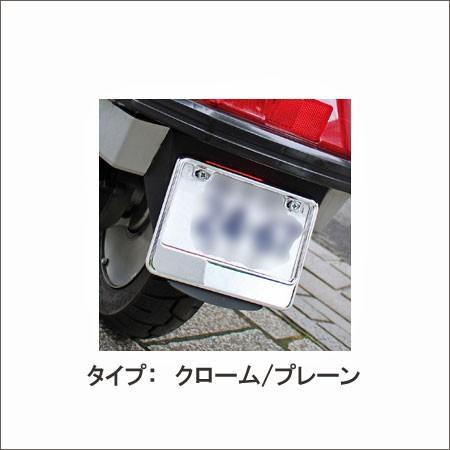 ナンバープレートフレーム(ナンバーフレーム)バイク用(原付50-125cc)ムーンアイズ(MOONEYES)の使用例