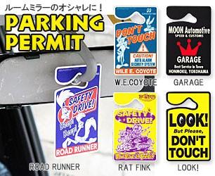 アメリカの駐車許可証をアレンジ!ルームミラー周りのオシャレに♪ パーキングパーミットのバナー