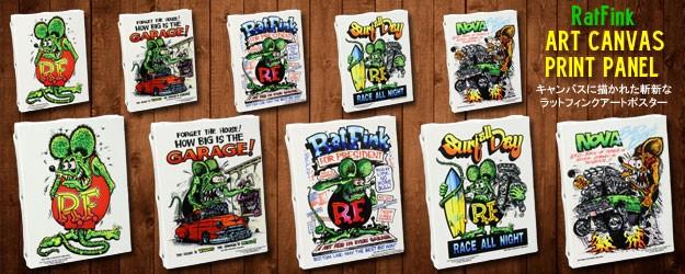 ラットフィンク ポスター キャンバスパネル Rat Fink のバナー