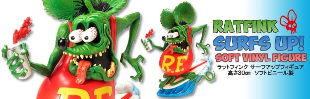 ラットフィンク フィギュア RAT FINK サーフアップ(Surfs Up!)のバナー
