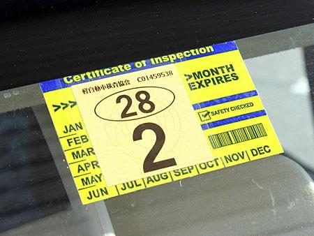 車検標章カバーステッカーブルーXイエロー軽自動車用の使用例
