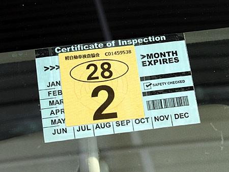 車検標章カバーステッカーブラックXホワイト軽自動車用の使用例