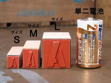 ステンシルアルファベットスタンプ 42Pセット 3サイズ