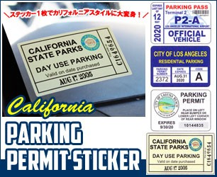 アメリカ在住気分!?カリフォルニア駐車許可証パロディステッカー♪ カリフォルニア パーキングパーミットステッカーのバナー