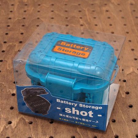 ハンドル付き小物入れ BATTERY STORAGE ブルー3
