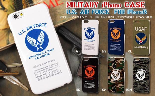 U.S.エアフォース(アメリカ空軍) iPhone6/6Sケース(カバー)シリーズのバナー
