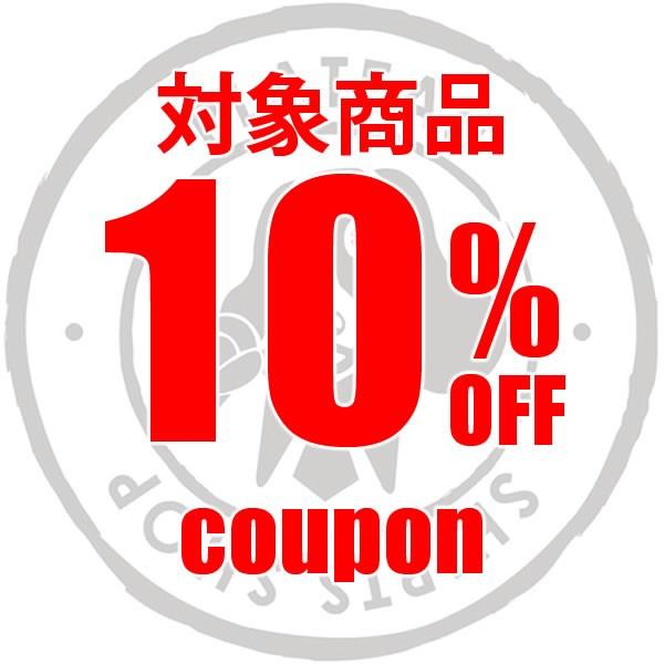 【6時間限定】全商品対象10%OFFクーポン!