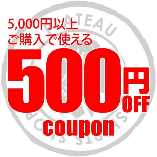 【ワイシャツのプラトウ】店内全品対象!5000円以上ご購入で使える500円OFFクーポン!