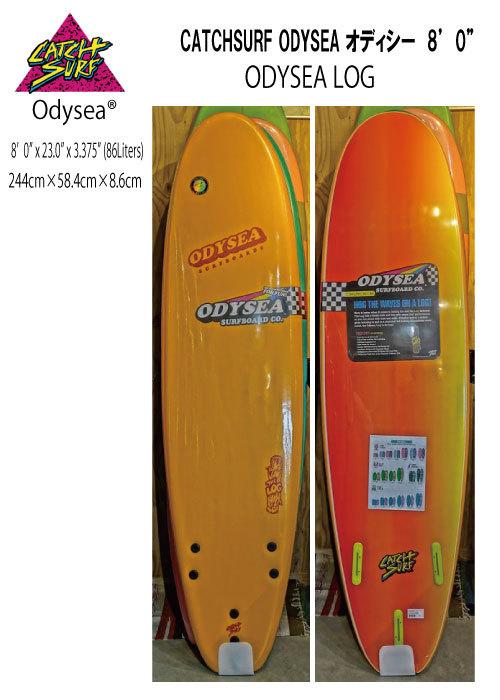 ソフテック 初心者向けボード サーフボード 伊勢志摩 国府の浜 ソフトボード スポンジボード