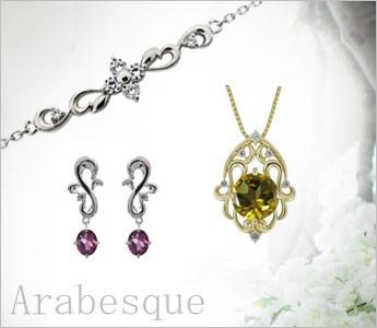 唐草 アラベスク Jewelry