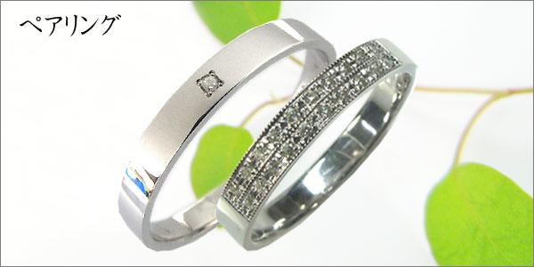 K18ゴールド:ペアリング:ダイヤモンド:結婚指輪:マリッジリング