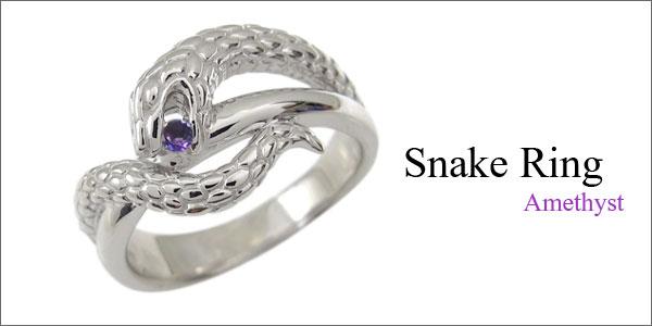 スネークリング 指輪