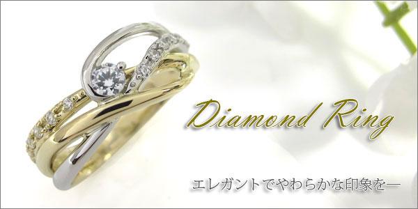 エンゲージリング,ダイヤモンド