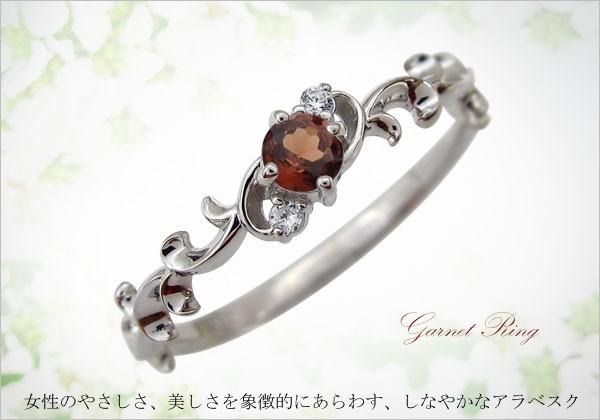 唐草 ガーネット 指輪