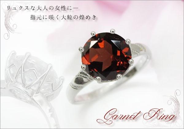 プラチナ 大粒 指輪 ガーネット