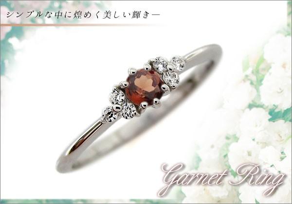 ガーネット 指輪