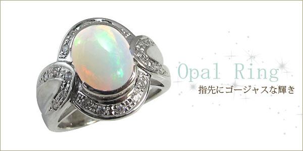 オパール リング 指輪 ゴージャス 大粒 リング
