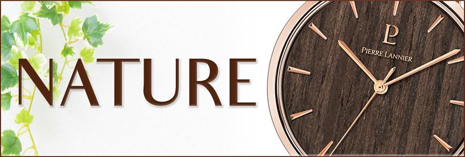 ピエールラニエ レディース メンズ 腕時計 ウオッチ ナテュール 丸型 ラッピング プレゼント ラッピング無料 お祝い Yahoo店 送料無料 刻印