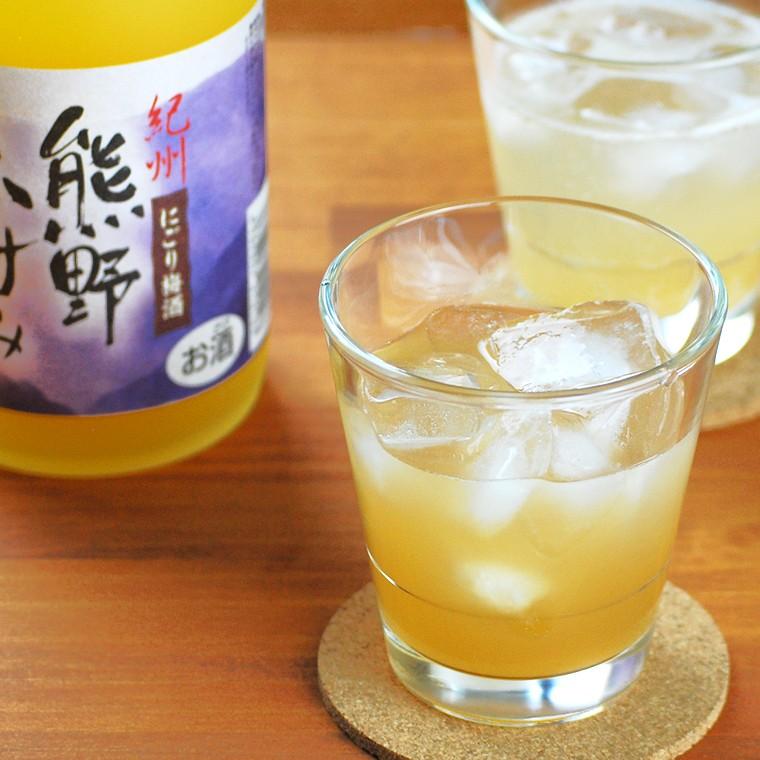 熊野かすみグラス