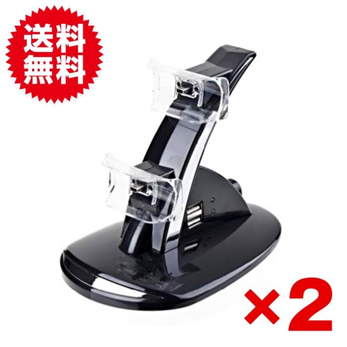 PS3 コントローラースタンド