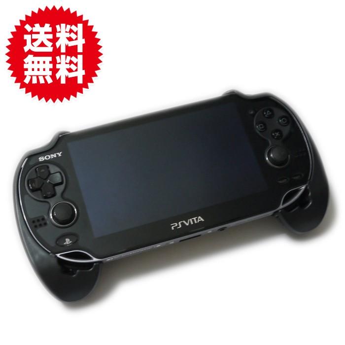 PS Vita用グリップ