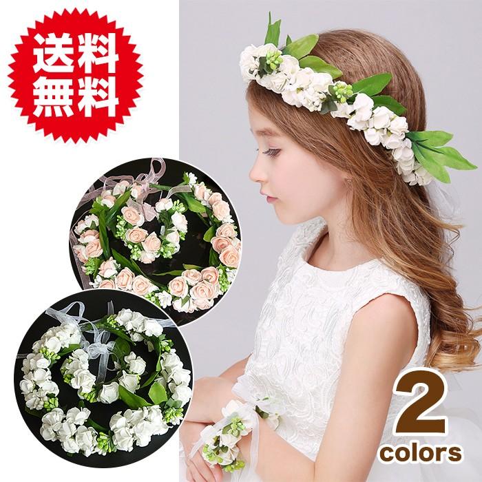 花冠 ヘッドドレス&リストレット