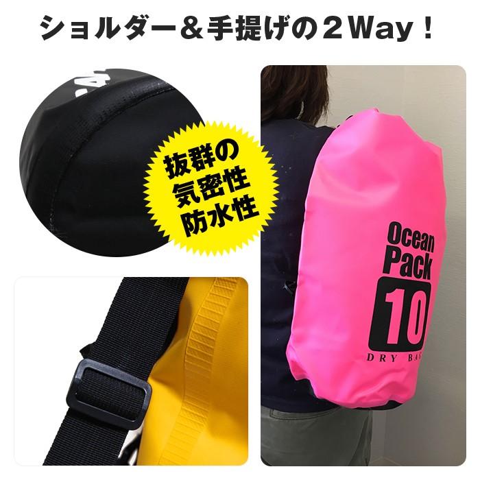 2way ドラム型防水ドライバッグ