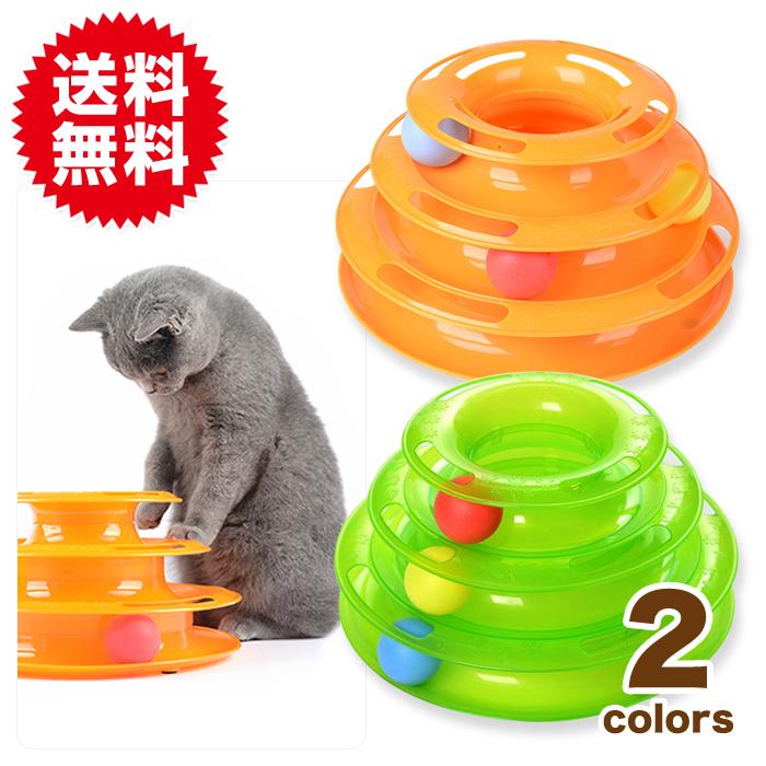 猫 おもちゃ タワー ボール