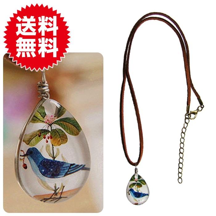 幸せを運ぶ 青い鳥 ペンダント