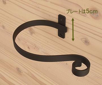 シンプルなカーテンフック 金具 アイアンカーテンホルダーのサイズイメージ画像