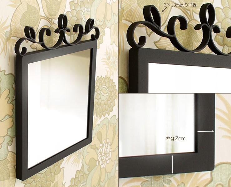 アイアン雑貨 鏡 壁付けアイアンミラーの仕様画像