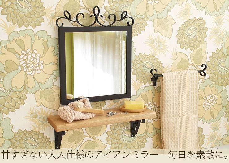 アイアン雑貨 鏡 壁付けアイアンミラーのイメージ画像