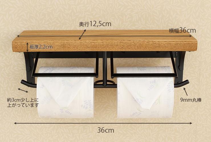 トイレットペーパーホルダー  棚付き 2連 アインア おしゃれ ダブル 木 画像2