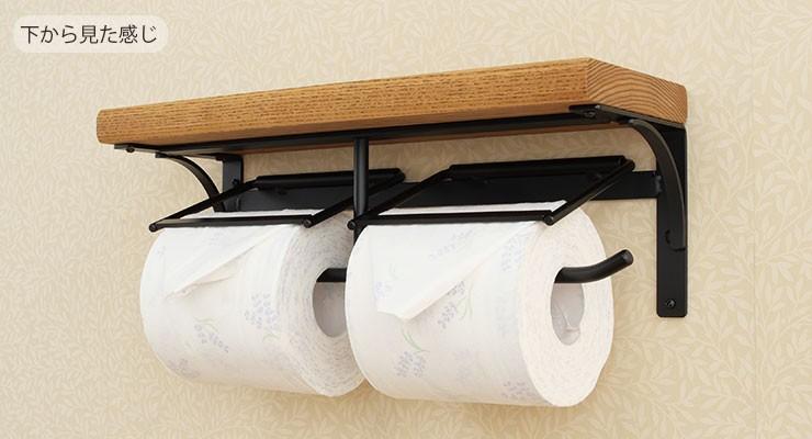 トイレ ペーパーホルダー 2連 アイアン トイレットペーパーホルダー ダブル 棚付き おしゃれ 黒 画像3