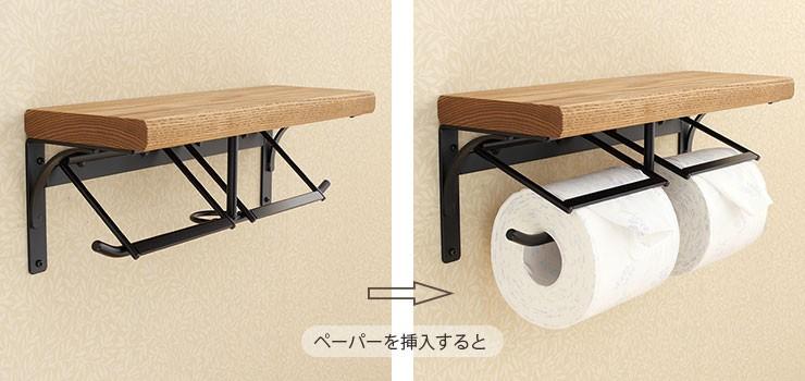 トイレ ペーパーホルダー 2連 アイアン トイレットペーパーホルダー ダブル 棚板付き おしゃれ 黒 画像6