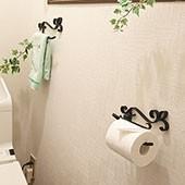 トイレのコーディネートレビュー