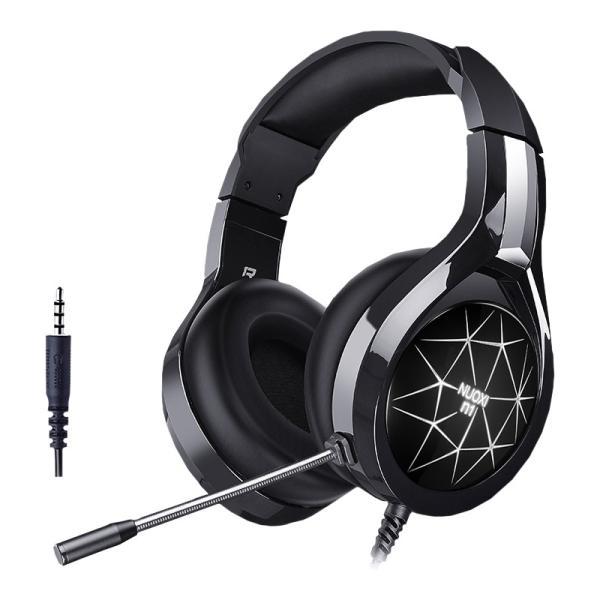 ゲーミングヘッドセット PS4 ヘッドセット ゲーム ヘッドホン マイク付き 高音質 有線 スイッチ SWITCH フォートナイト Apex BO4 FPS LED PC  送料無料|plusentrysoreyhs|24