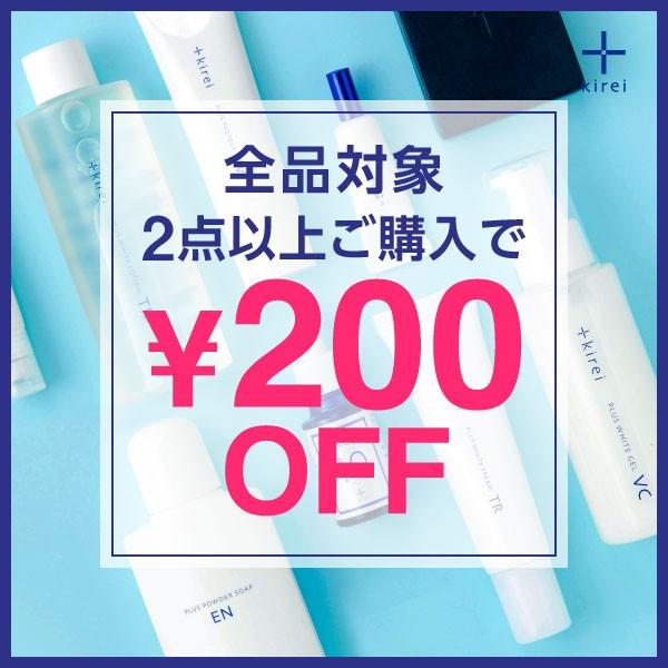 ◆店内全商品対象◆ 2個以上ご購入で3%OFFクーポン